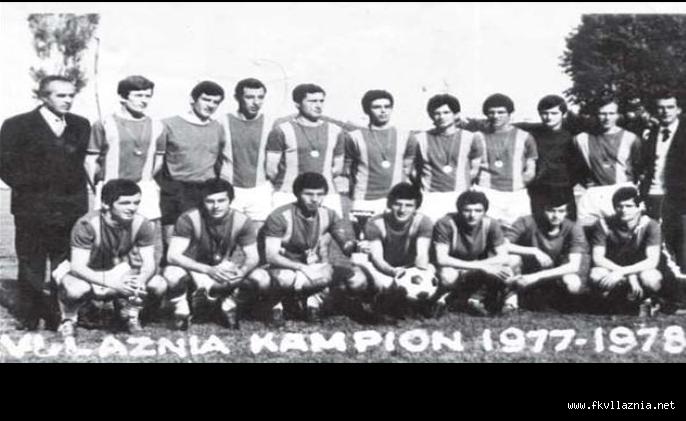 Vllaznia kampion 1978